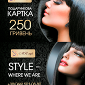 Gift card for beauty salon