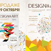 Magazine cover «Design&Art»