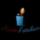 Logotype for art studio